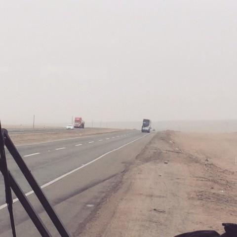A misty desert drive.